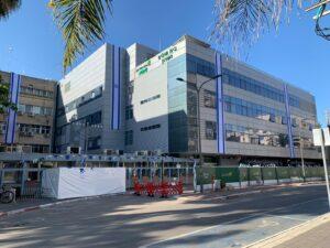 בית חולים השרון 2